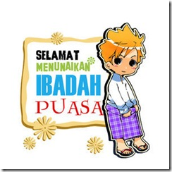 Marhaban_yaa_Ramadhan_by_adipatijul