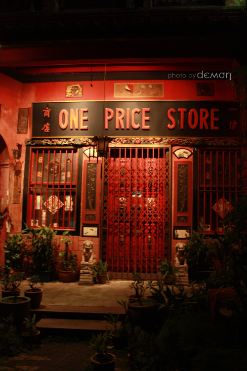 Old Street Bar