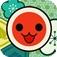 太鼓達人2(Taiko no Tatsujin2):這次多了5首流行歌曲