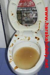http://lh5.ggpht.com/__lkgNLN-F3I/TZAa2pBywBI/AAAAAAAAIOI/EKem8ae1zYg/mangkok_tandas11.jpeg