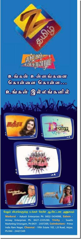 zee tamil launch ad