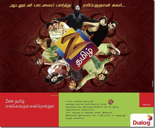 Zee Tamil Ad