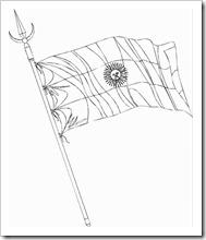 bandera_bn