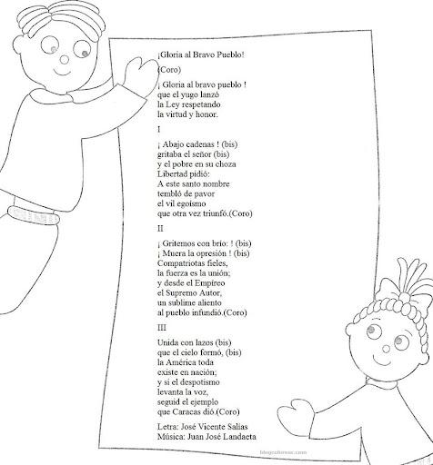Letra Del Himno Nacional De Puerto Rico