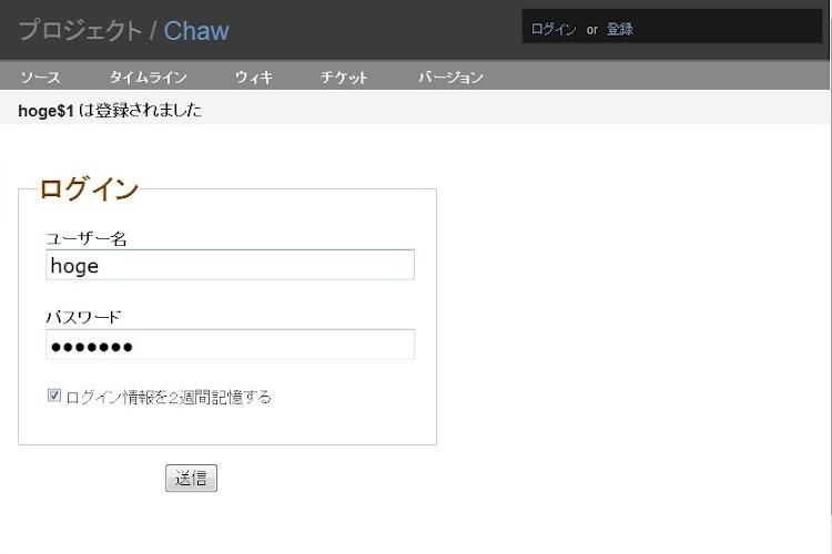 chaw04.jpg
