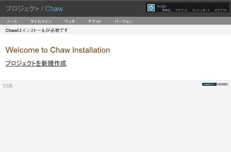 chaw05.jpg