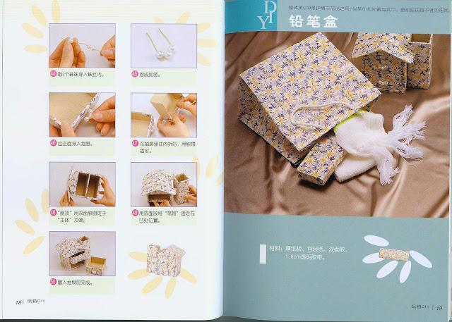 纸盒箱精致家饰 - 阿明的手工坊 - 千针万线