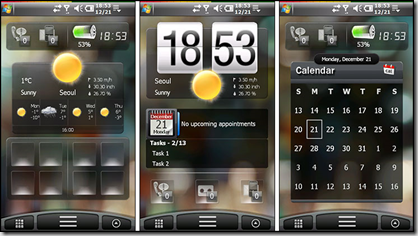 Sense UI Theme SPB Mobile Shell