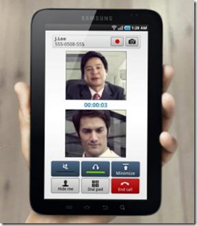 Samsung-Galaxy-Tab