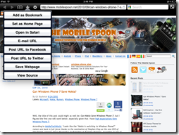 Atomic-Web-Browser-Mobile-Spoon4