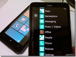 HTC-HD7-Leaked