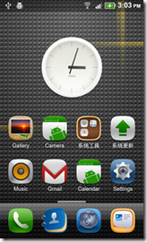 Miui-home-android