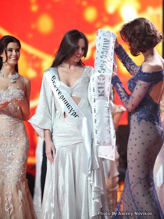 miss-russia-2010 (44)