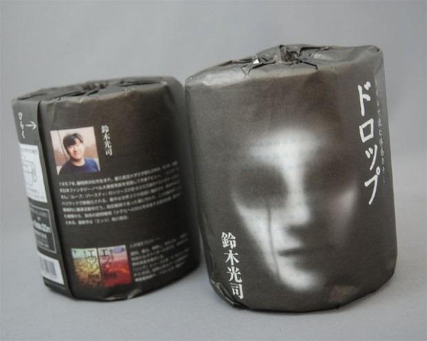 toilet-paper (4)