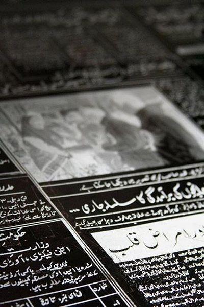 musalman-daily (12)