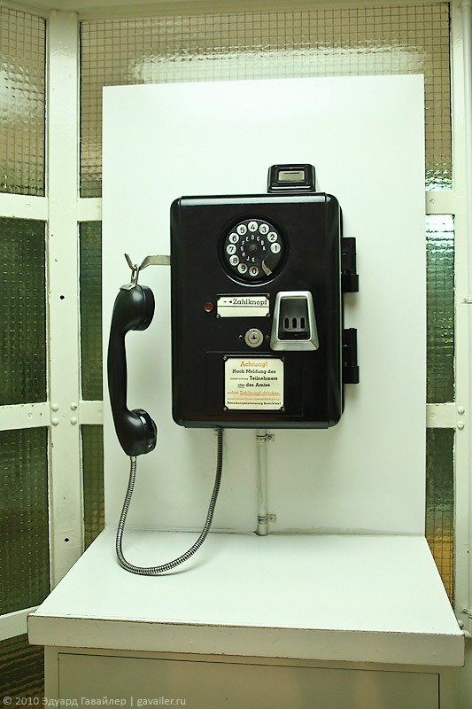 communication-museum-frankfurt (24)