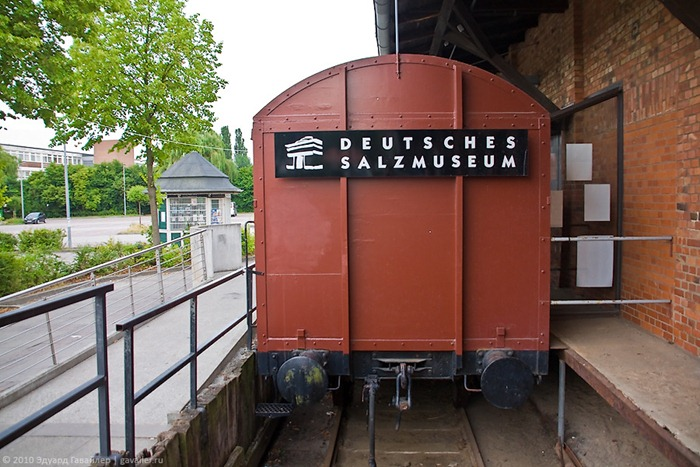 salt-museum (3)