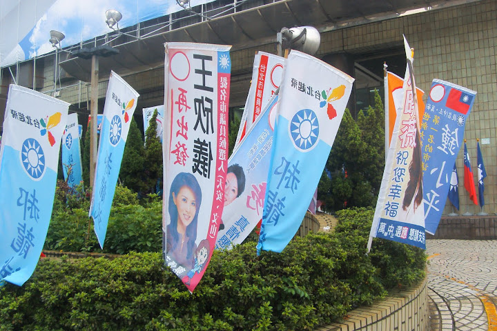 綠黨抨擊選舉亂插旗,選後全進垃圾堆。