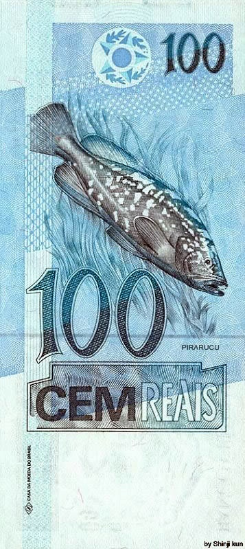 billets brésilien de 100 reais.
