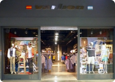 Fachada VF Sevilla [800x600]