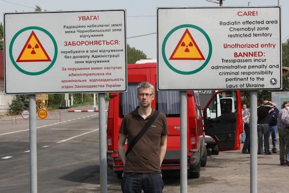 chernobyl_entrance.jpg