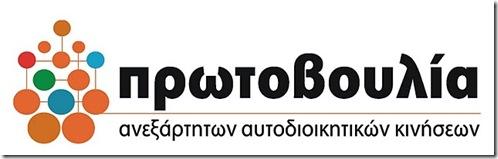 logo PANAK 213