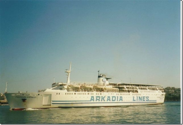 poseidonexpress
