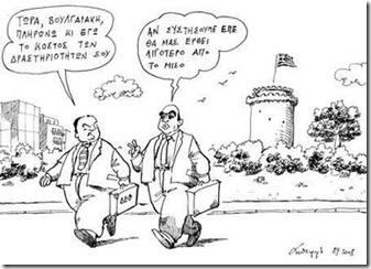 ΒΟΥΛΓΑΡΑΚΗΣ ΓΕΛ0ΙΟΓΡΑΦΙΑ