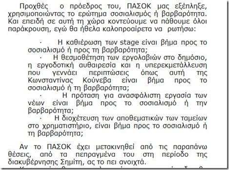 23-5-2009 9-11-52 πμ