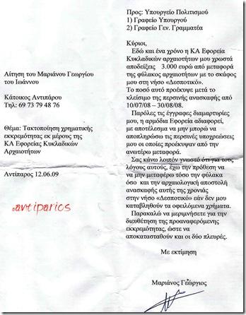 sargos1