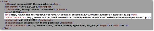 如何获得 Box.net 的文件外链地址 - 任平生 Rpsh.net