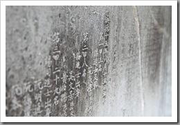 20090809_vietnam_0043
