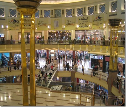 Trendiest Departmental Stores in Dubai