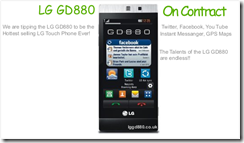 lg-gd-880-contract