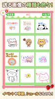 Screenshot of スタンプ無料プレゼント★デコスタンプ★