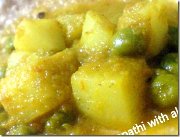 potato - peas kurma!