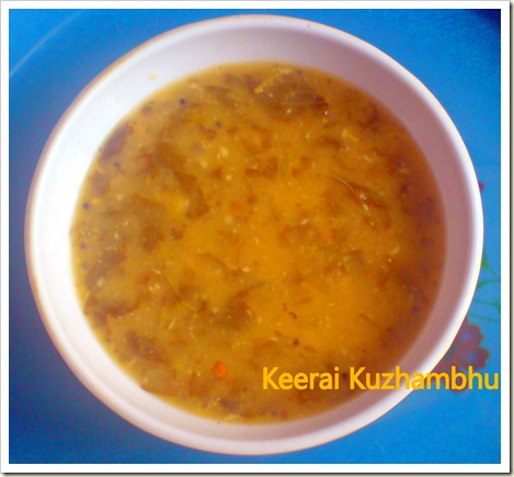 Keerai Kuzhambu