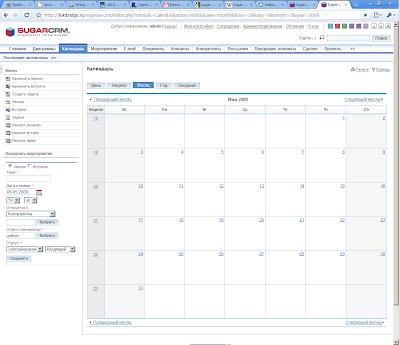 SugarCRM: calendar