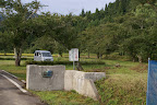無農薬・有機栽培の野菜生産 太平山自然農園