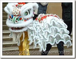 lion dance south