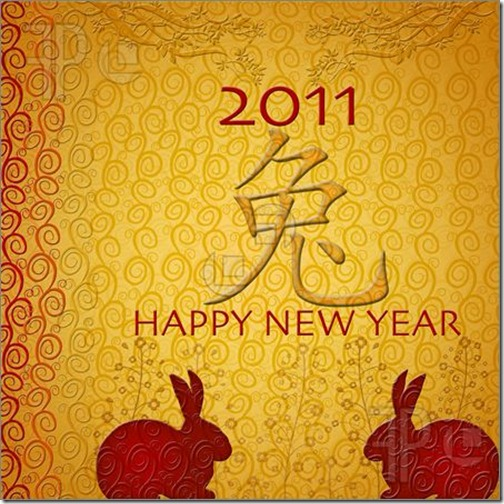 Chinese-New-Year-1725165