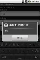 Screenshot of マスクドアプリ