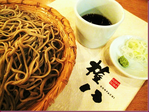 gonpachi tokyo soba
