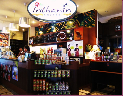 inthanin coffee