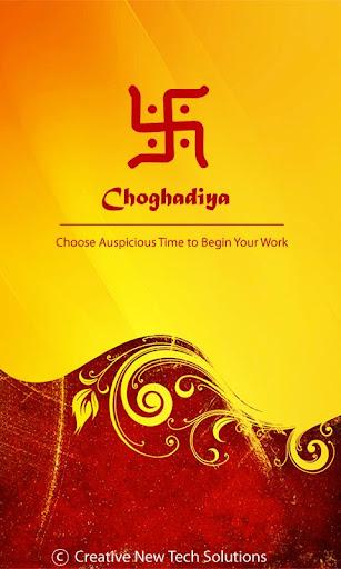 Choghariya