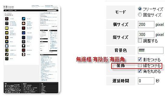 2009-04-06 22-10-05.jpg