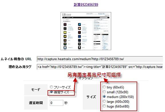 2009-04-06 22-16-50.jpg