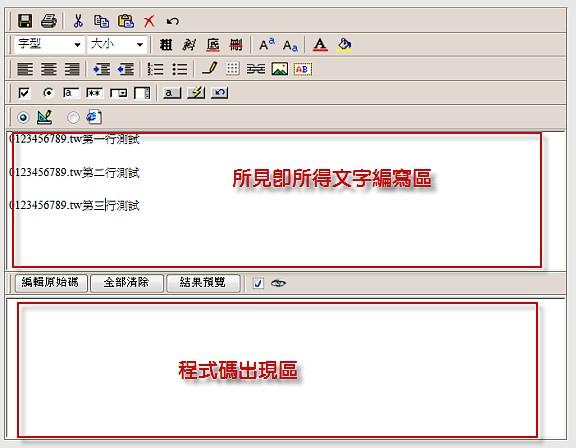 2009-04-08 21-54-29.jpg