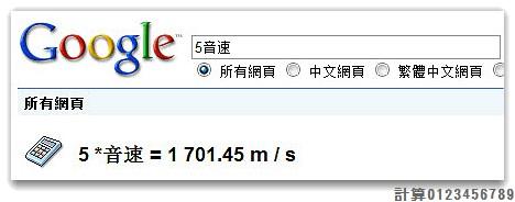 2009-04-19 08-56-29.jpg