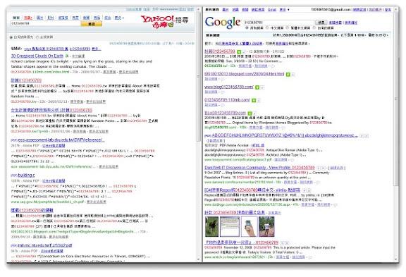 googleyahoo.jpg
